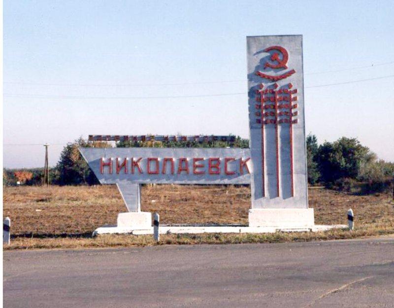 Прогноз погоды в Михайловке на 10 дней  ЯндексПогода